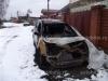 Honda-CRV - сгоревшая