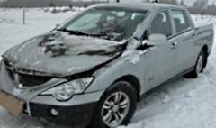 Комиссионная купля-продажа битых и сгоревших авто