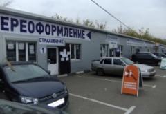 Переоформление битых и сгоревших автомобилей в Москве