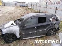 Скупка битых и сгоревших автомобилей в Москве