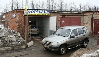Ремонт машины у гаражного мастера